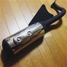 アプリオtypeⅡ横綱製(台湾) 横綱製マフラーの単体画像