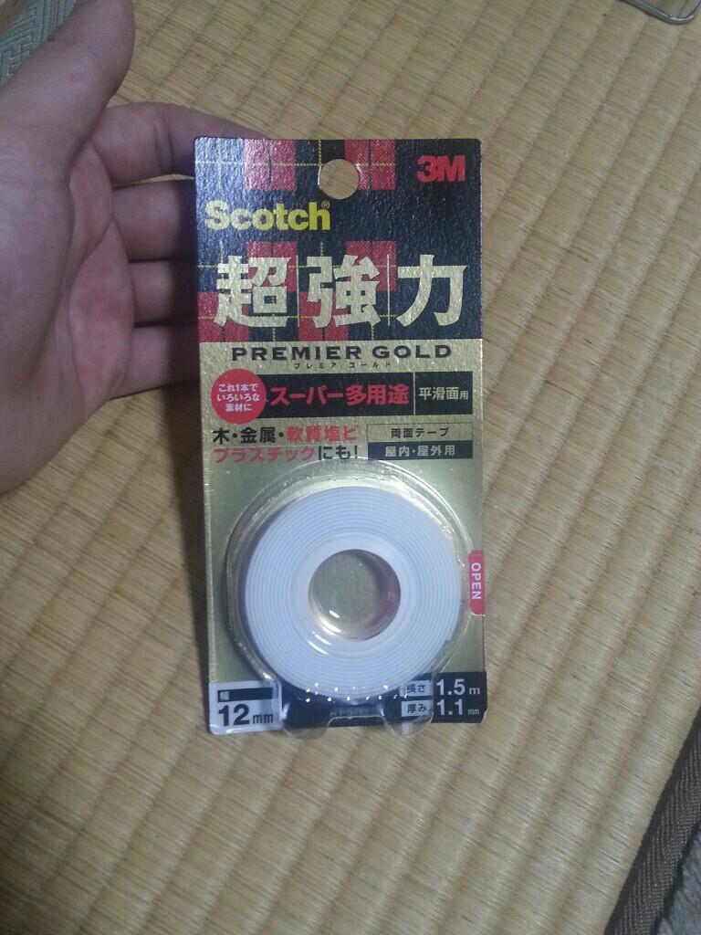 3M / 住友スリーエム Scotch 超強力両面テープ プレミアゴールド(スーパー多用途)