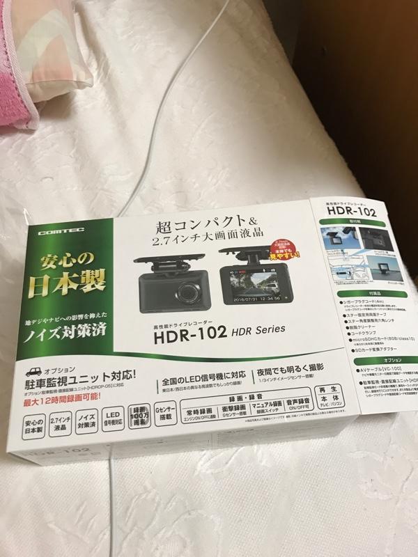 COMTEC HDR-102