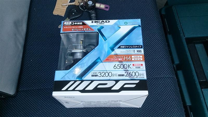 IPF LED HEAD LAMP BULB COMPACT 6500K H4 141HLB