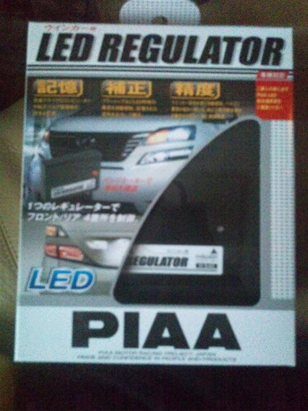 PIAA ウインカー用LEDレギュレーター