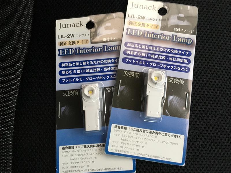 Junack LED インテリアランプ
