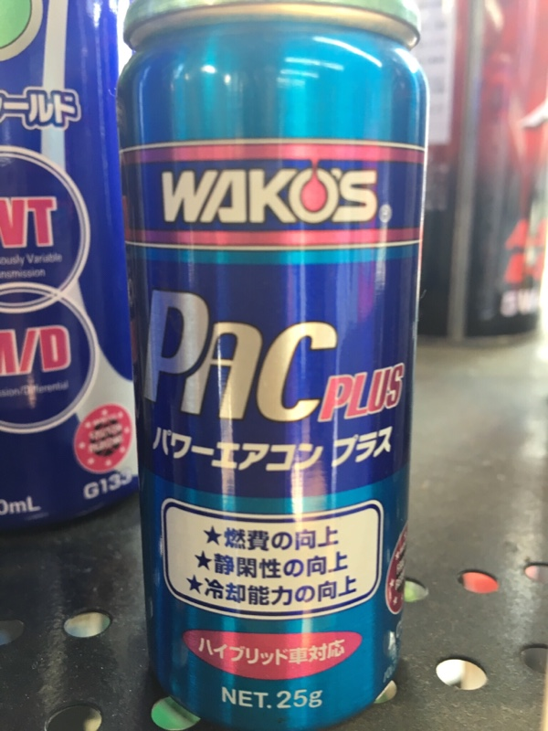 WAKO'S PAC PLUS / パワーエアコン プラス