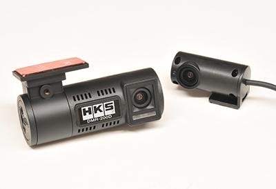 HKS DMR-200D