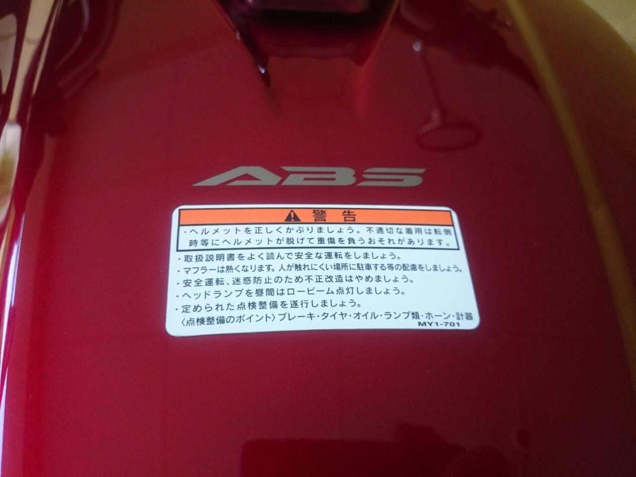 ホンダ(純正) CB1100EXフューエルタンク