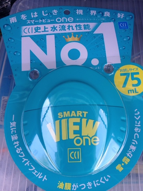 CCI 史上水流れ性能 No.1  スマートビューONE  お試しサイズ75ml