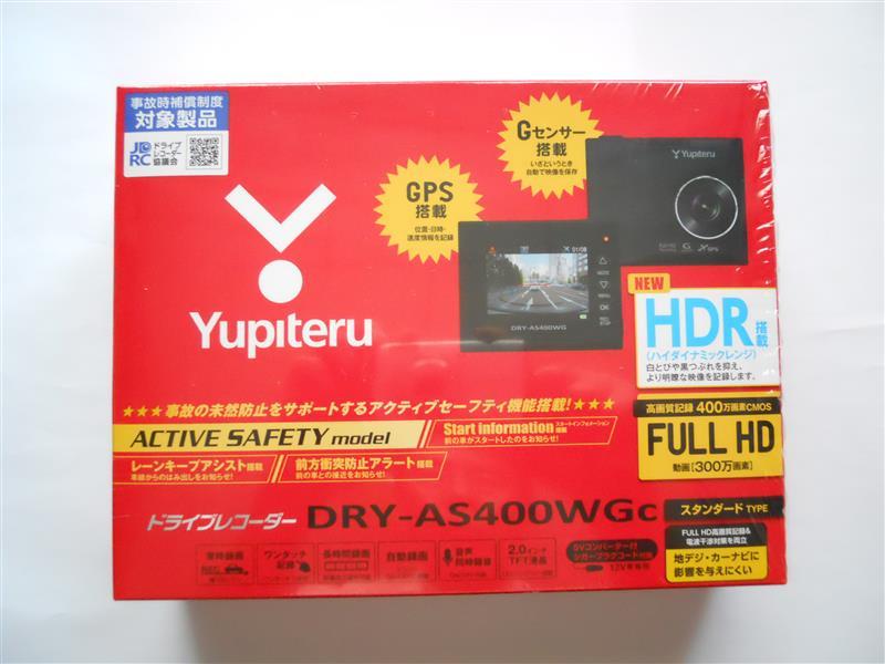 YUPITERU DRY-AS400WGc