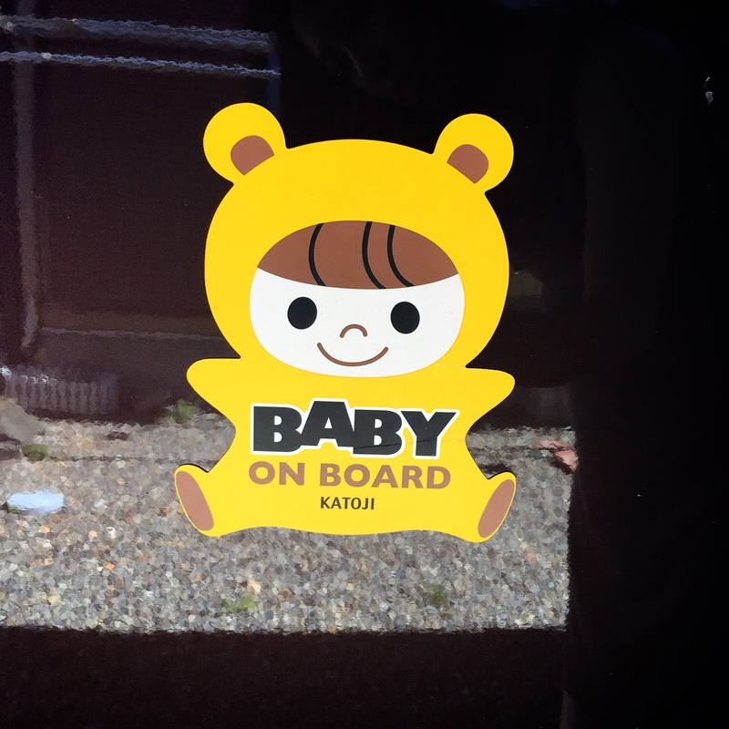 katoji BABY ON BOARD マグネットステッカー