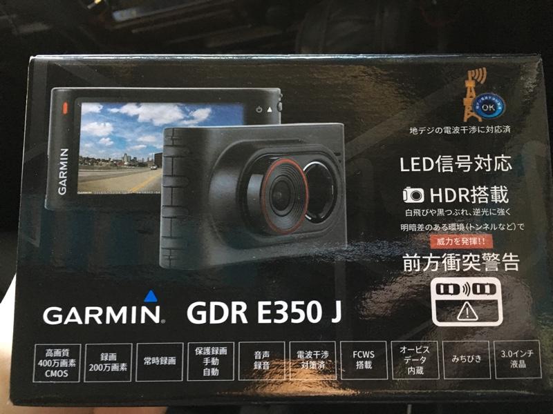 GARMIN GDR E350J