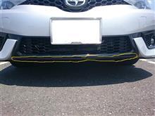 オーリスUS PROTEKT社 SCION(Corolla)iM用 フロントバンパー SKID PLATESの全体画像