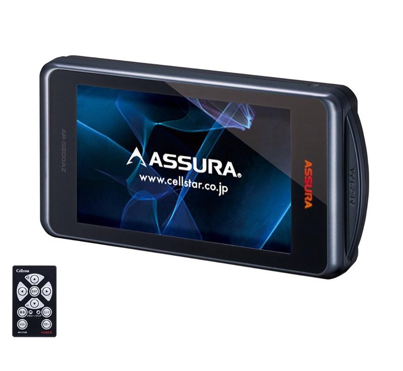 CELLSTAR ASSURA ARシリーズ AR-G800AZ