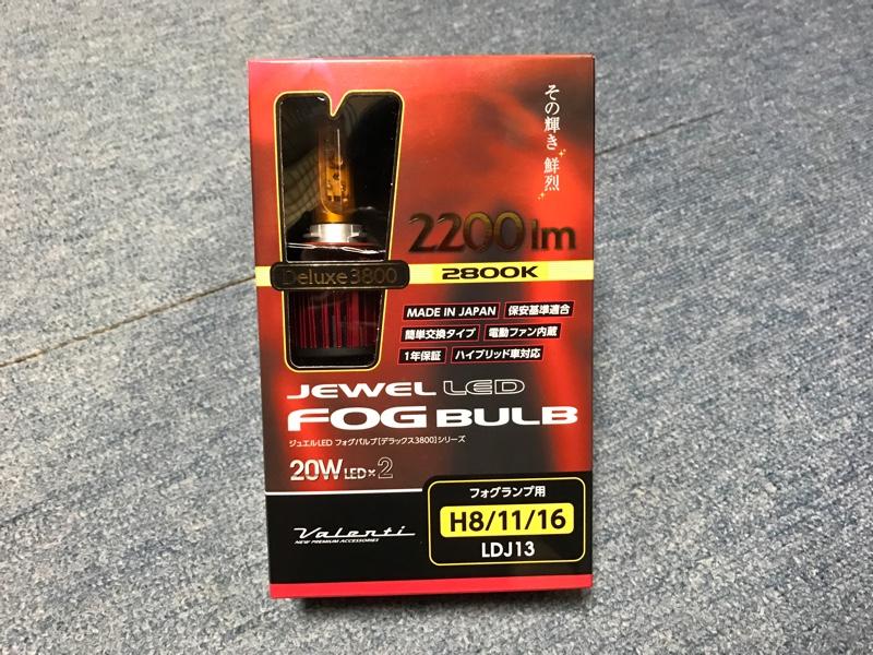 Valenti JEWEL LED FOG BULB EX3000 2800K