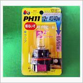 M&H マツシマ PH11 101B2C 12V40/40W B2クリア