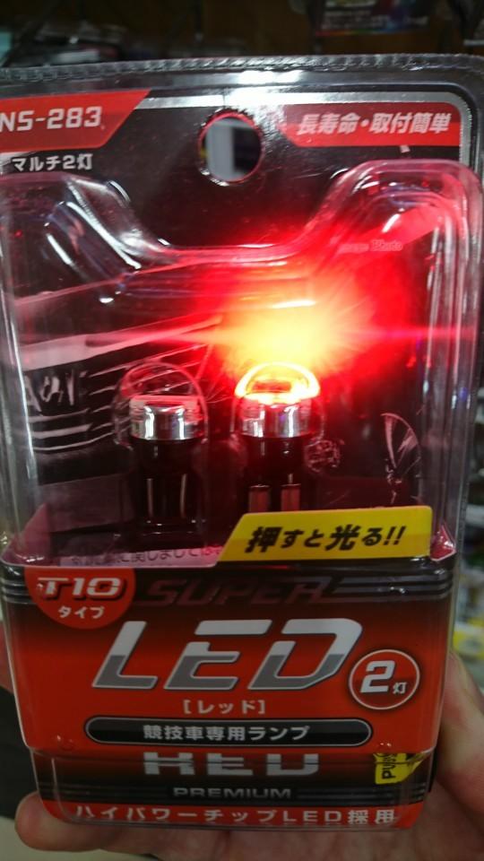 NISCO / 日新商会 SUPER LED レッド T10 / NS-283