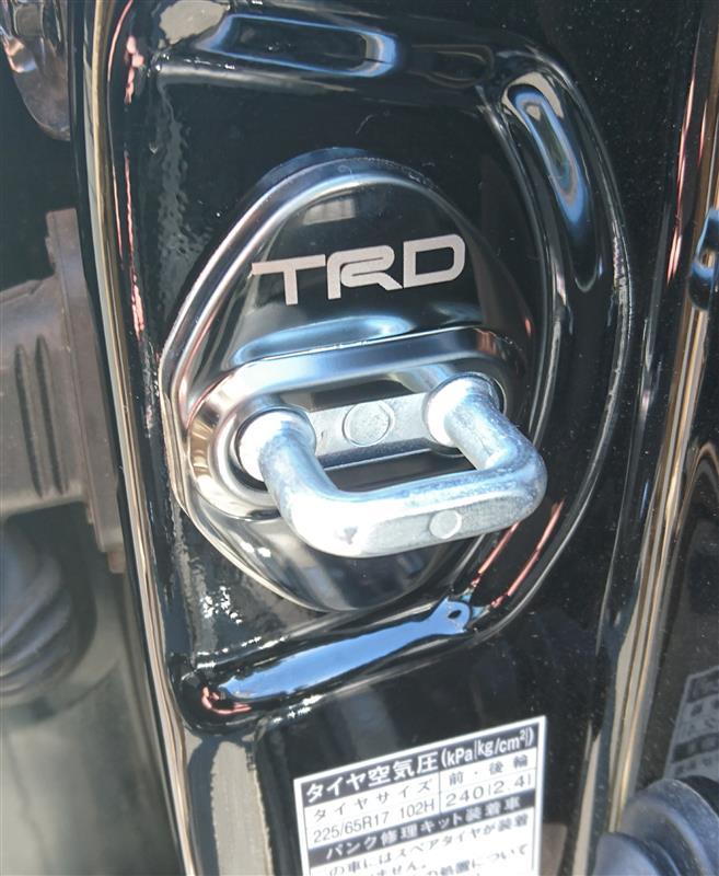無メーカー TRD ドアストライカーカバー