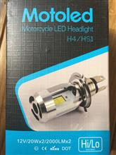 VTZ250motoled H4 LED バルブの単体画像