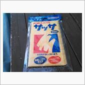 大日本防虫菊株式会社、またの名をキンチョー サッサ