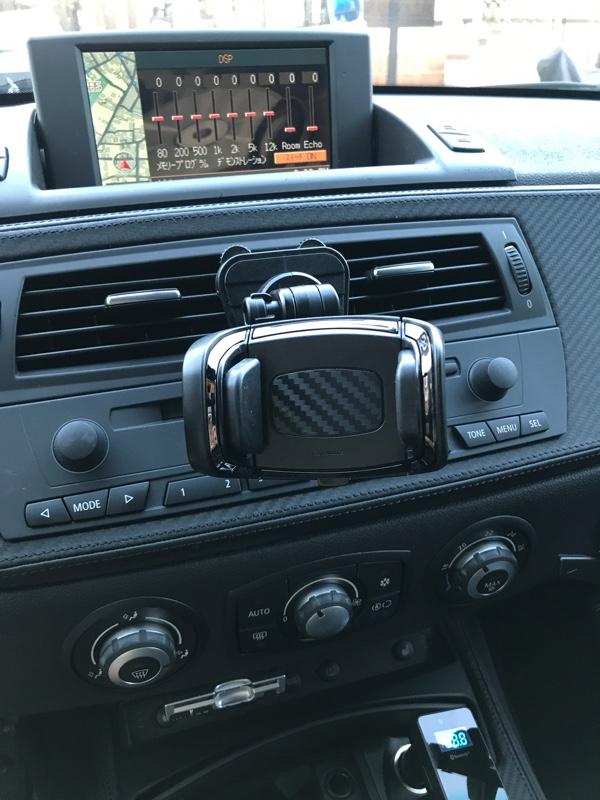CAR MATE / カーメイト スマホホルダー