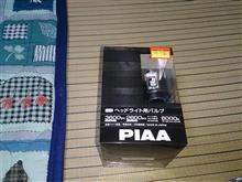 ディアスワゴンPIAA LED ヘッドライト用バルブ H4 / LEH100の単体画像
