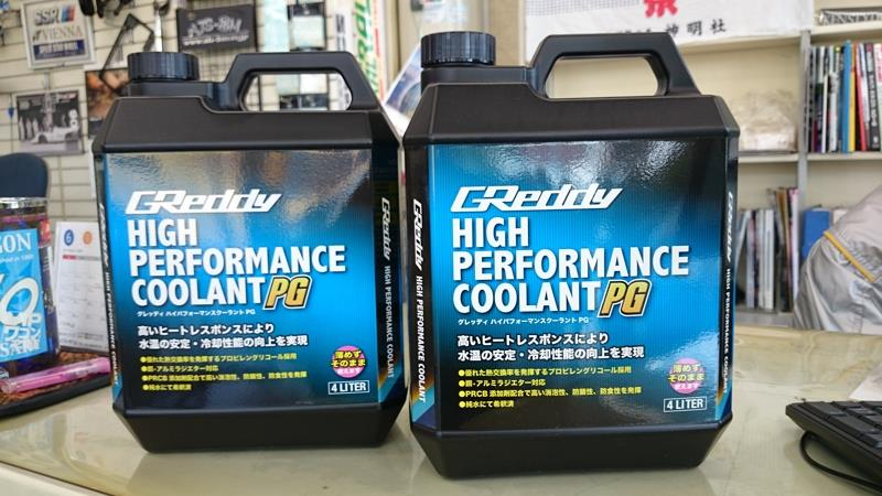 TRUST GReddy GReddy HIGH PERFORMANCE COOLANT PG