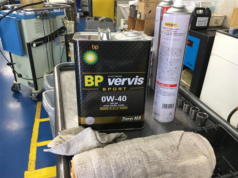 bp vervis SPORT Zero NA 0W-40