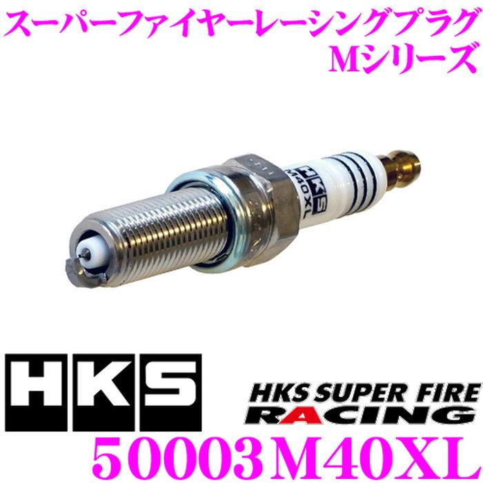 HKS SUPER FIRE RACING M40XL