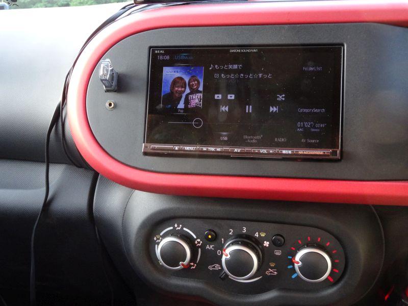 AUTOPROST RENAULT TWINGO 2DIN Smart Install Kit