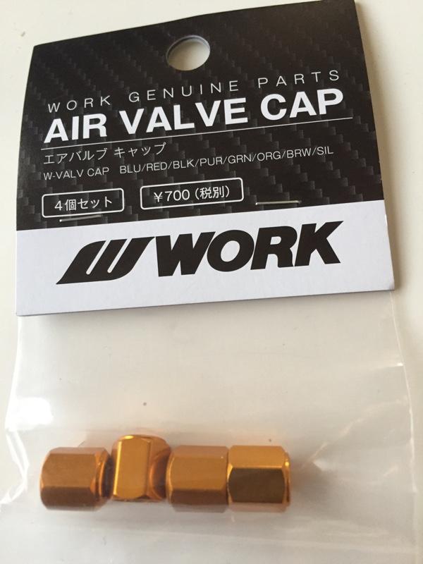 WORK エアバルブキャップ