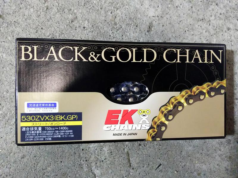 EKチェーン 530ZV-X3  114L  Black/Gold