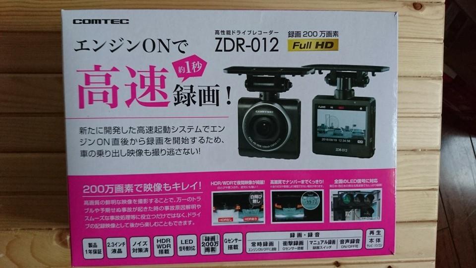 COMTEC ZDR-012