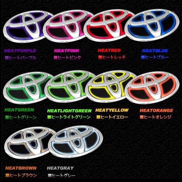 Batberry Style/Fuji planning ステアリングエンブレムシート