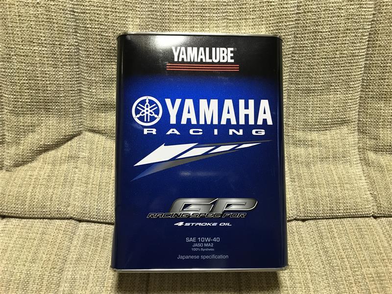 ヤマルーブ RS4GP 10w-40