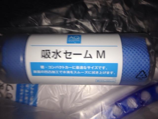 AQ 吸水セーム M CM02