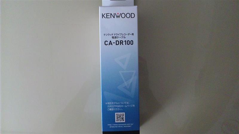 KENWOOD CA-DR100