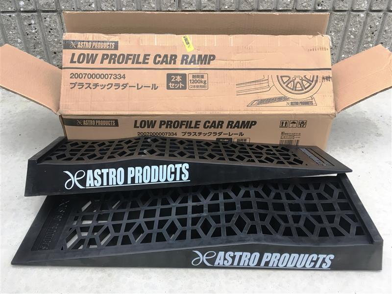 ASTRO PRODUCTS プラスチック ラダーレール