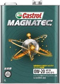 Castrol MAGNATEC 0W-20