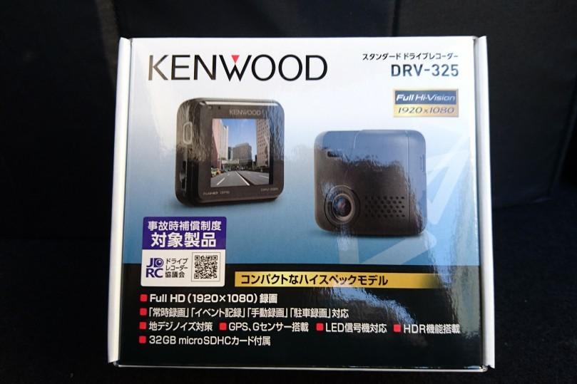 KENWOOD DRV-325