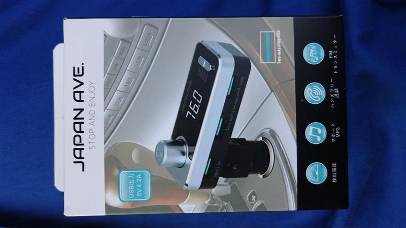 JAPAN AVE. FMトランスミッター Bluetooth4,2