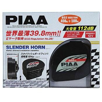 PIAA スレンダーホーン / HO-12