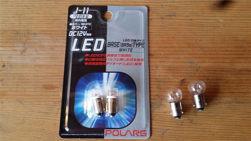POLARG / 日星工業 J-11 ホワイト