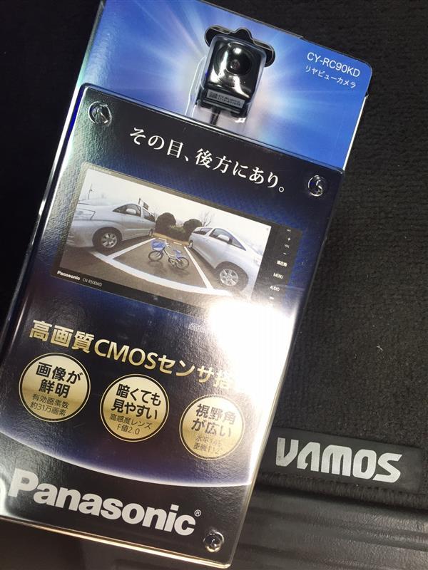 Panasonic CY-RC90KD