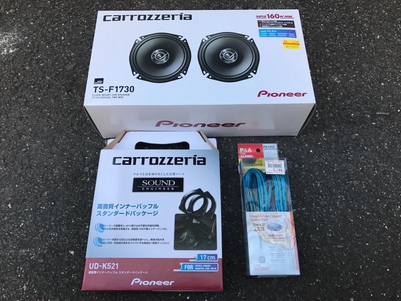 P&A / CAR VISUAL PA-5350 スピーカーケーブル
