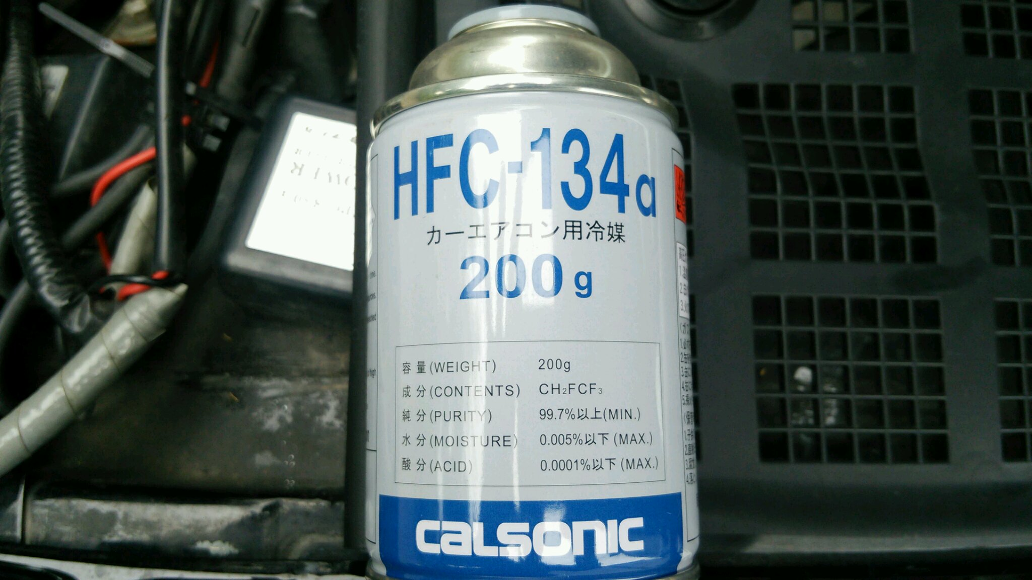 CALSONIC カーエアコン冷媒 R134a