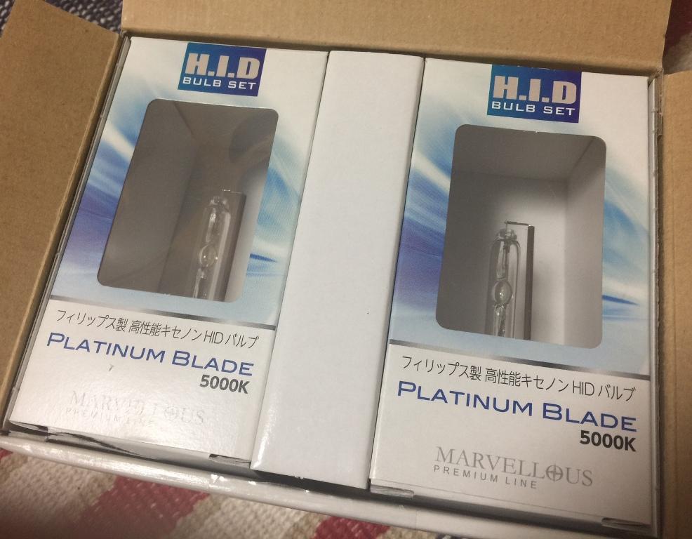 PHILIPS PLATINUM BLADE 5000K D1S