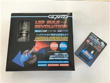 セブン160CATERHAM東名横浜  LEDヘッドライトバルブ H4W  の単体画像