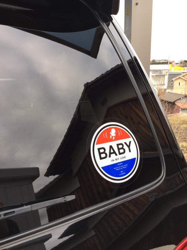 CAR MATE / カーメイト セーフティメッセージ