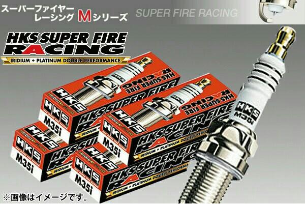 HKS SUPER FIRE RACING M35iL