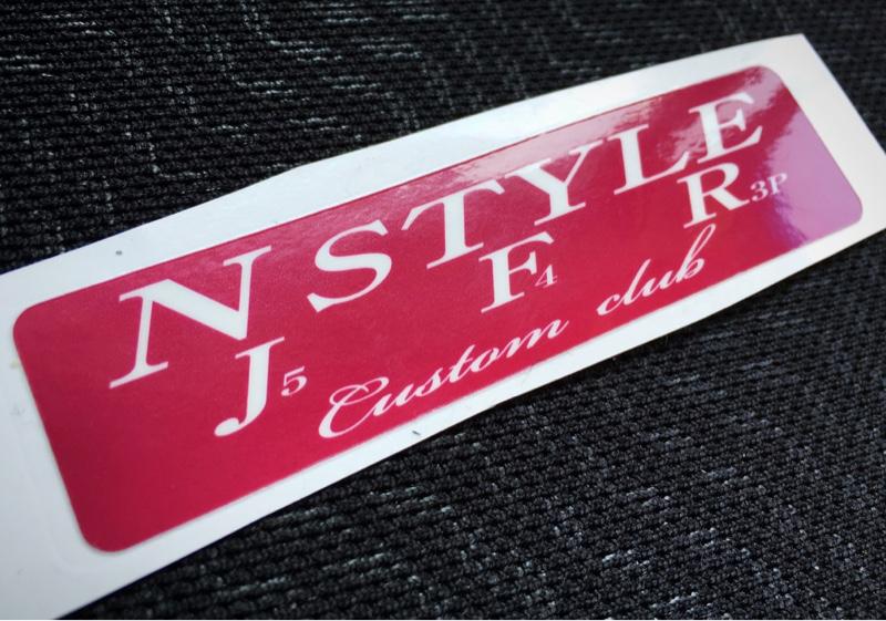 N STYLE JFR オリジナルステッカー