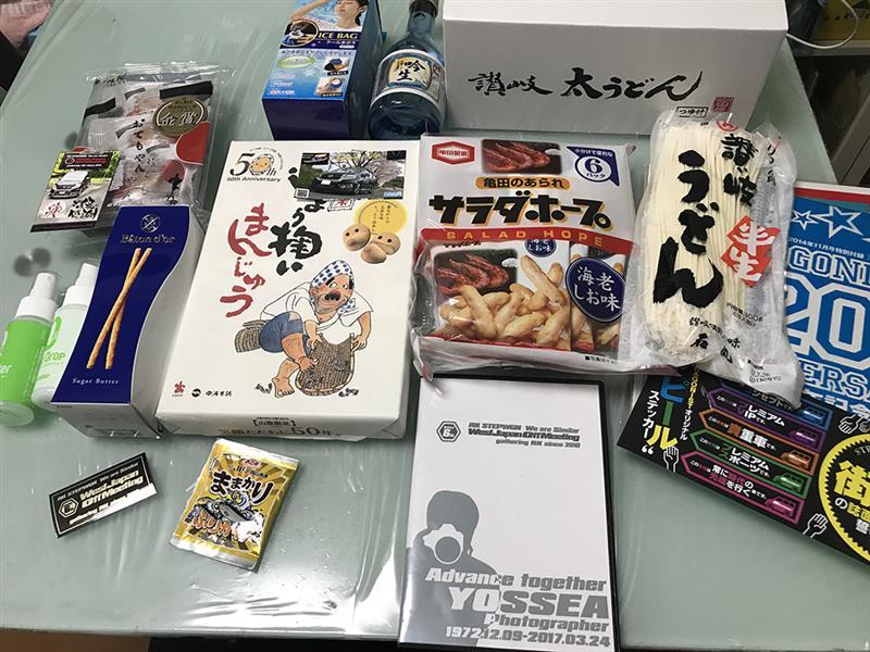 2017第6回西日本オフミーティング 来場者からのお土産ならびに協賛品