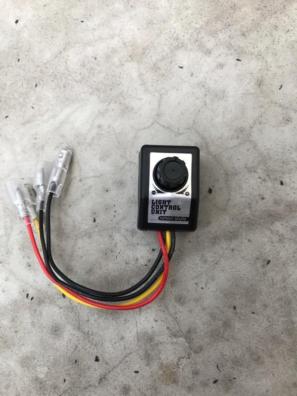 エーモン 調光ユニット / LED調光ユニット